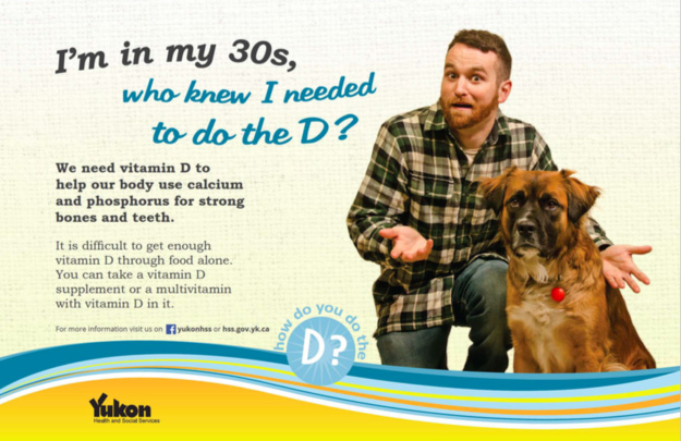 'We All Need the D,' Says Ad Campaign That Obviously Doesn't Know What 'the D' Means – Adweek