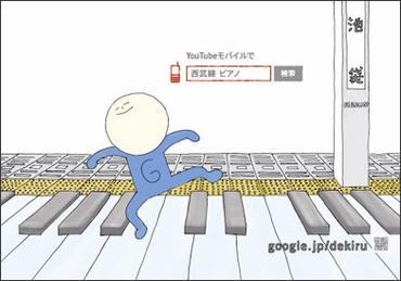 Googlejapan_copy