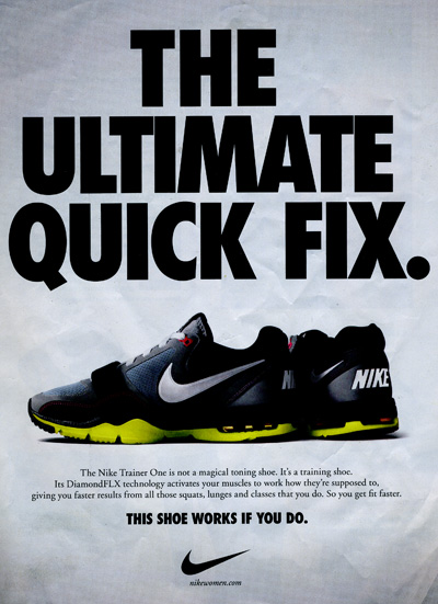 Nike 'Fix' Fails – Adweek