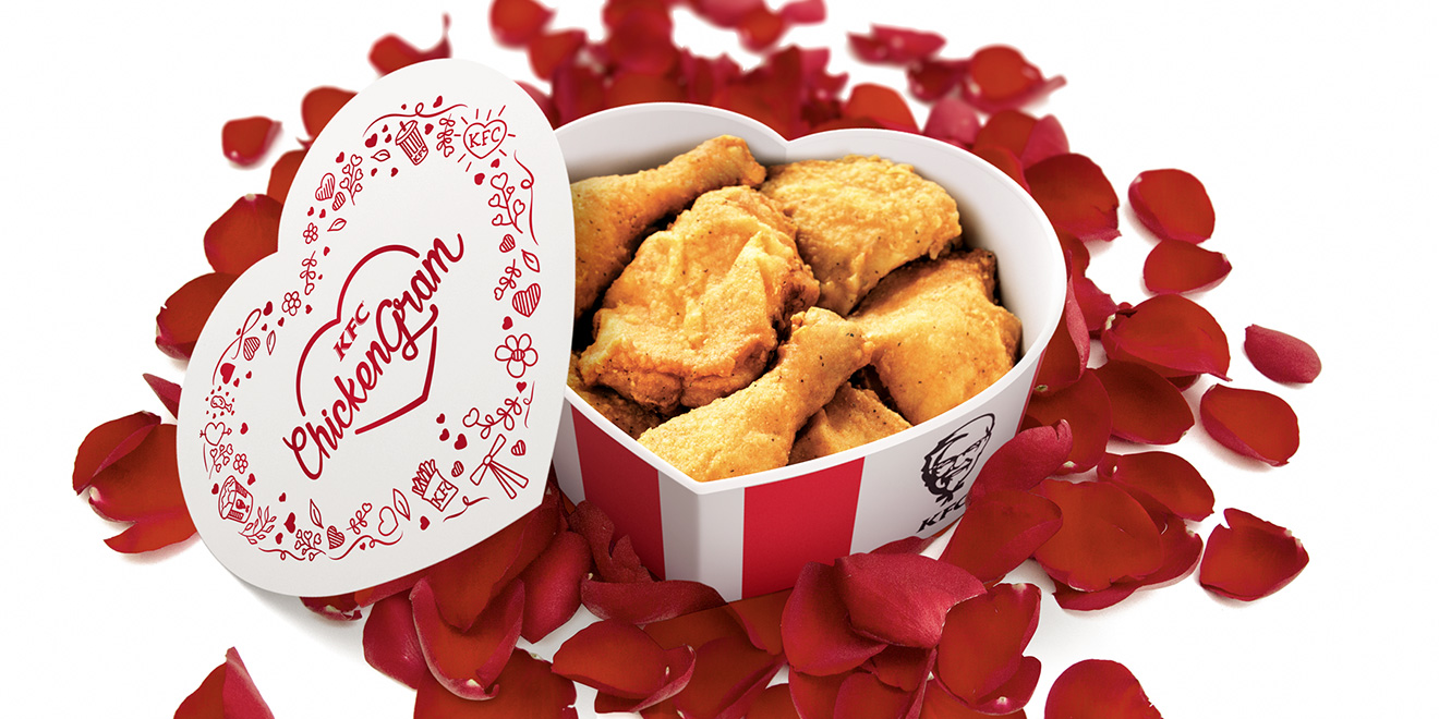 KFC Makes Heart Shaped ChickenGram Buckets For You To