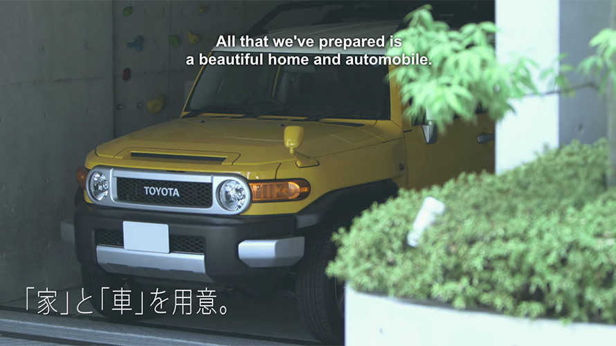 Netflix s latest hit series is a boring soothing japanese for Terrace house reality show