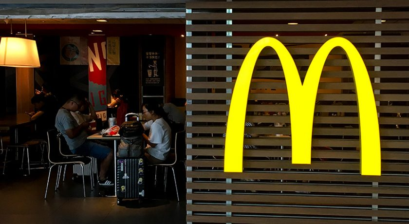 McDonald's Calls on Major Holding Groups for Nearly $2 ...