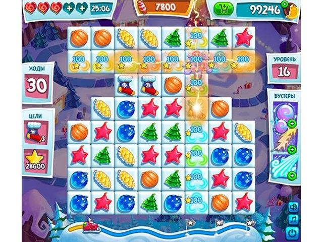 Check Out These Holiday-Themed Games on Facebook – Adweek