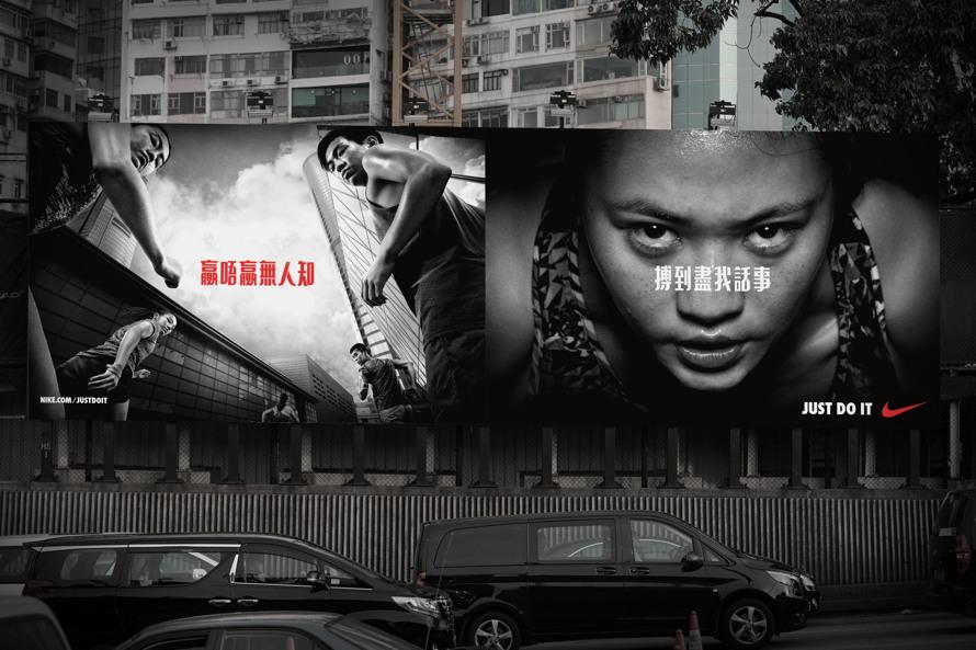 nike u2019s striking ad with rex tso  the unbeaten hong kong