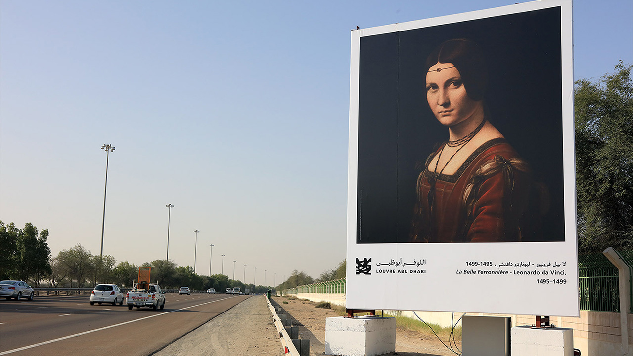 Louvre Abu Dhabi Uses Billboards and Radio to Give Highway Gallery