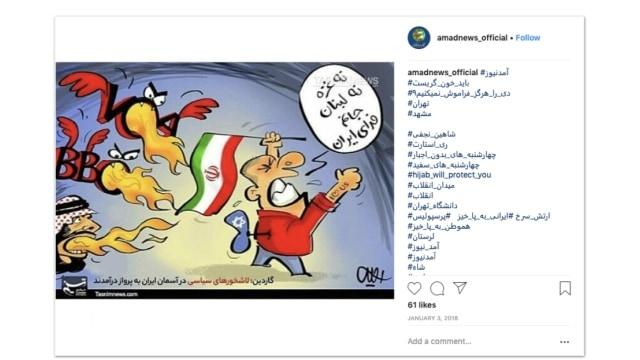 The Facebook Ban Hammer Struck Inauthentic Behavior in Iran, Russia, Macedonia, Kosovo