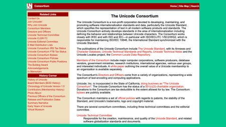 A screenshot of the old unicode website