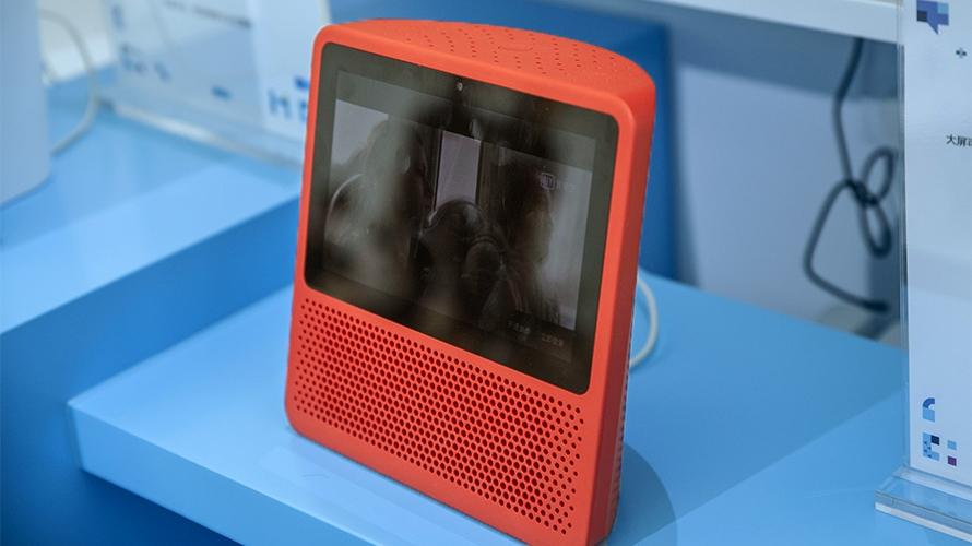 xiaodu smart speaker baidu