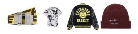 Instagram dévoile ses collections de boutiques sélectionnées avec soin sur le thème de la nostalgie – Newstrotteur InstagramShoppablePartyCollectionsMustCop 450x112