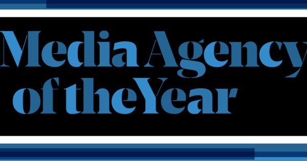 Applications Are Open for Adweek's 2019 Media Agency of the Year