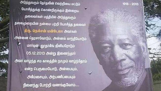 Nelson Mandela Memorial Billboard in India Accidentally Features Morgan Freeman