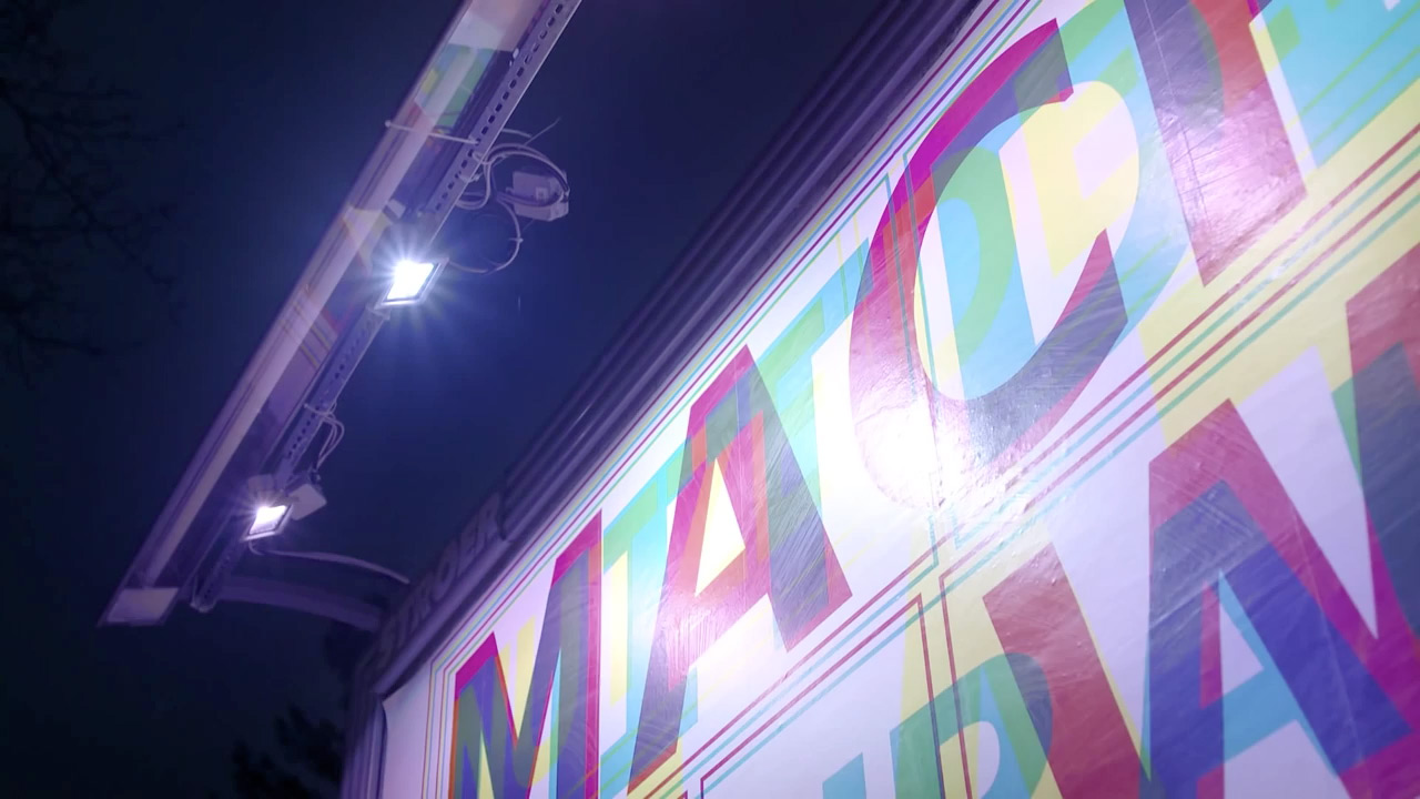Ikea's Amazing RGB Billboard Is One of the Coolest Ads It's Ever Made