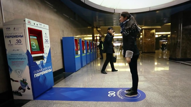 Russians Get Free Subway Rides for Doing Squats Ahead of the Sochi Olympics