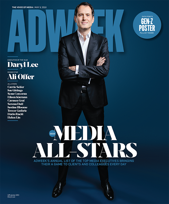 602c5e7d2f9 These 12 Media Agency Execs Set the Bar for Smart, Innovative Work in 2016.  By Adweek Staff